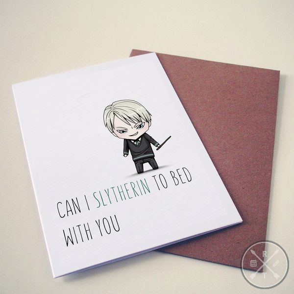 Harry Potter Themed Valentines Day Card slytherin